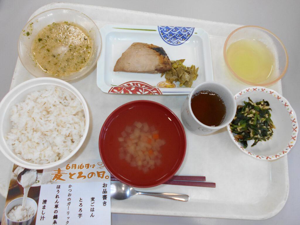 イベント食・麦とろの日